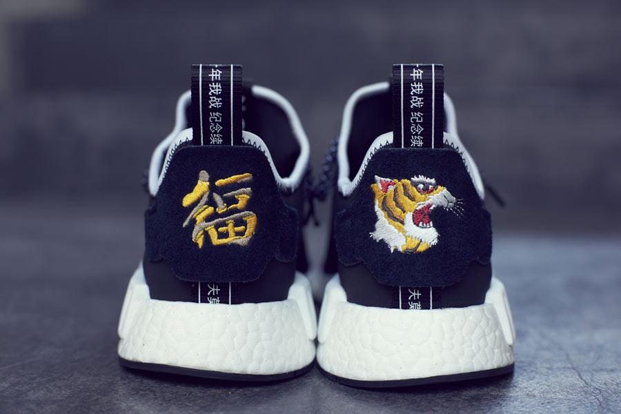 adidas nmd tigre
