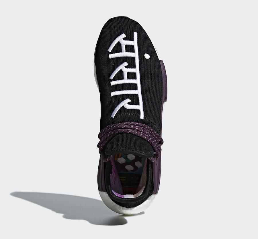Pharrell adidas NMD Hu Trail 'Equality' Core Noir Deepest