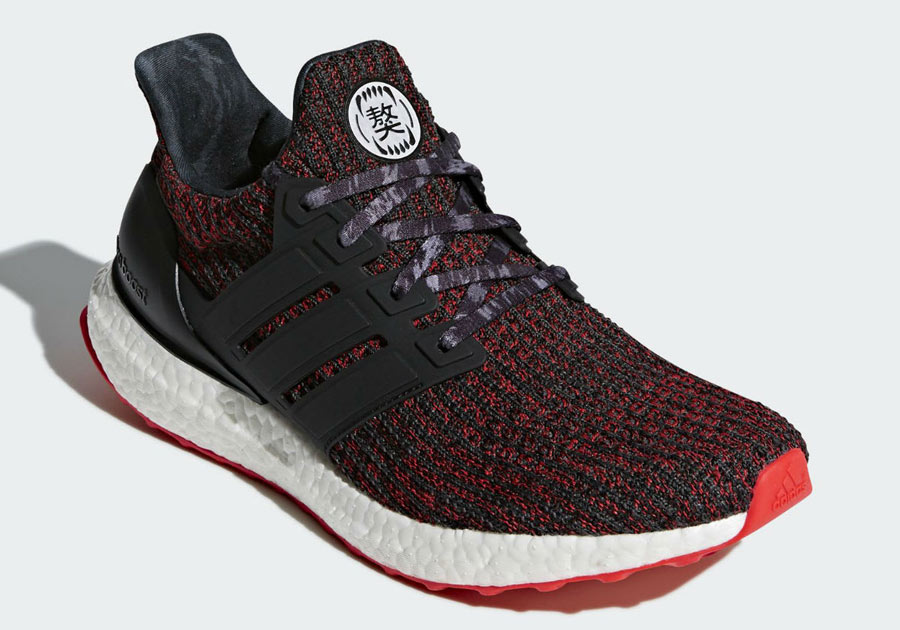 adidas ultra boost chinese new year 2017