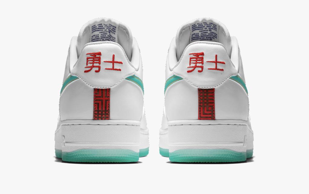 Nike Air Force 1 iD NBA City Edition