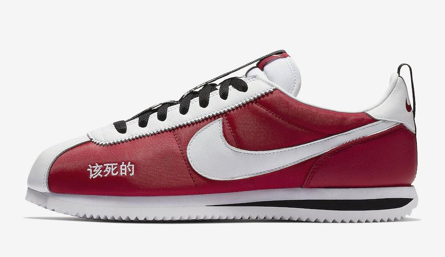 sale retailer 29bdb f04c0 Kendrick Lamar x Nike Cortez Kung Fu Kenny