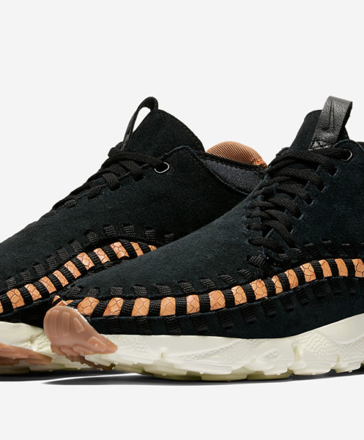 50f2b57e8bf56f Nike Air Footscape Woven Archives - Le Site de la Sneaker