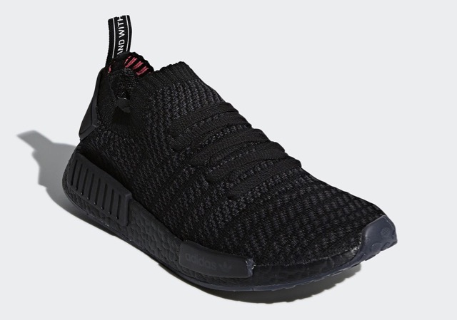 adidas nmd r1 pk noir