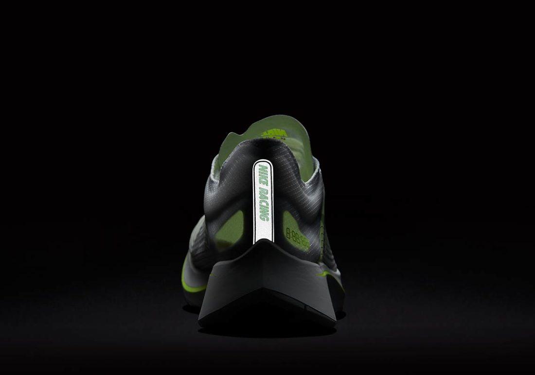Glow Zoom SP Fly Volt NikeLab 0Oy8NwPmvn