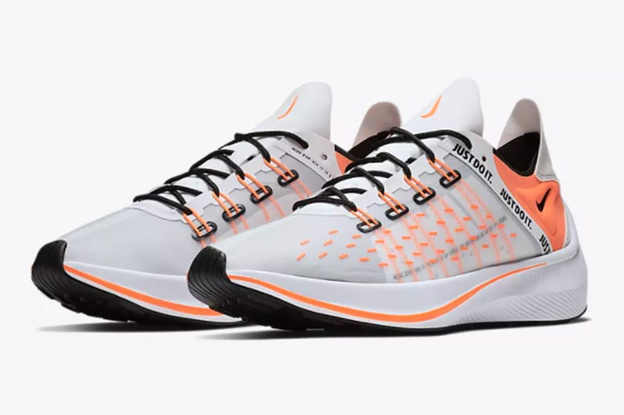Nike EXP X14 'Just Do It' Pack