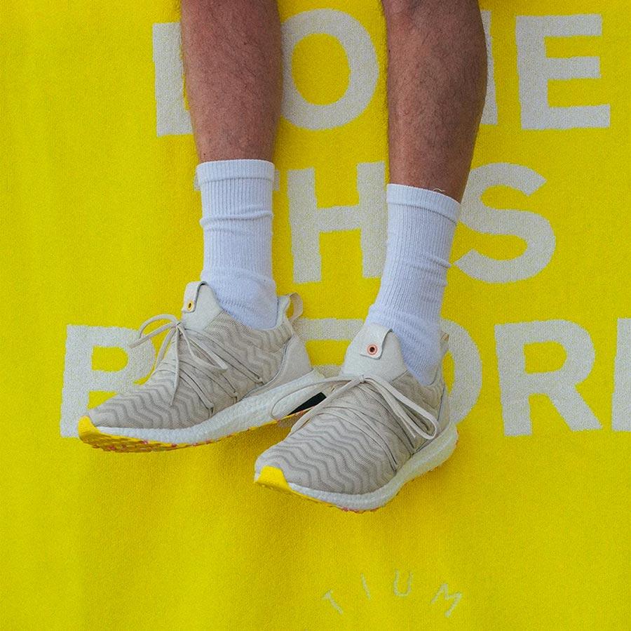 proposición harina asistencia  A Kind Of Guise x adidas Consortium Ultra Boost - Le Site de la Sneaker