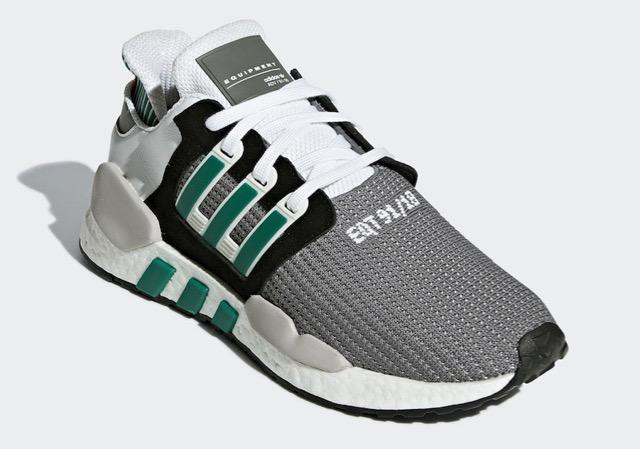 adidas eqt grise,adidas eqt support adv sub green
