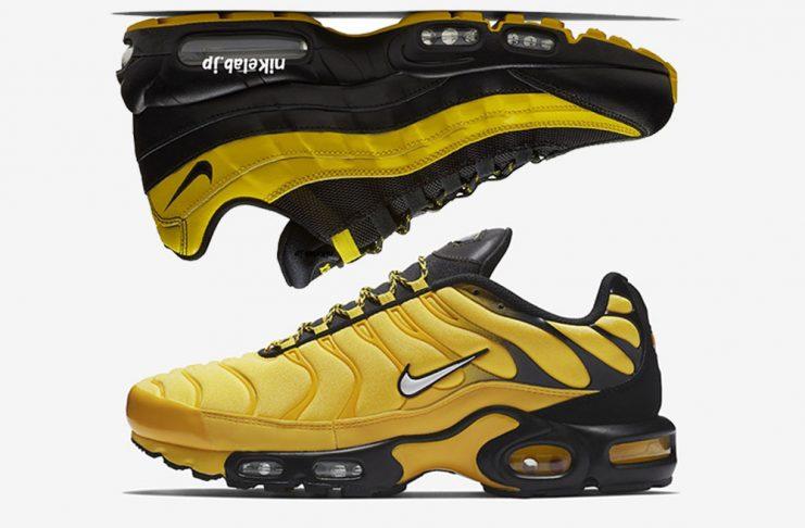 air max plus noir et jaune