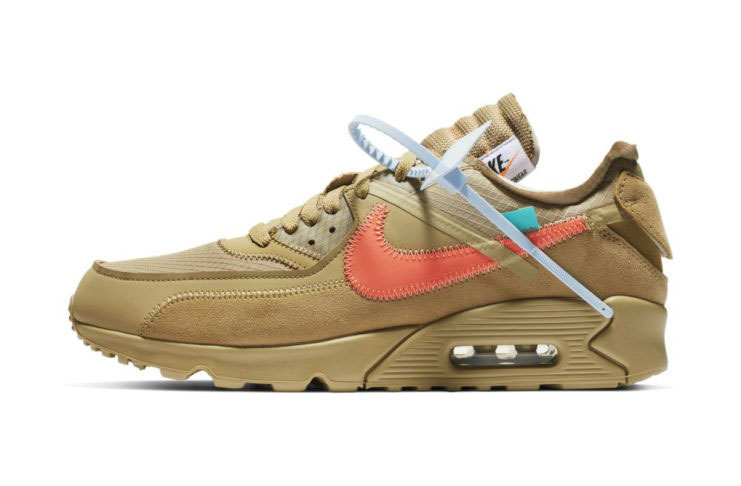 air max beige marron
