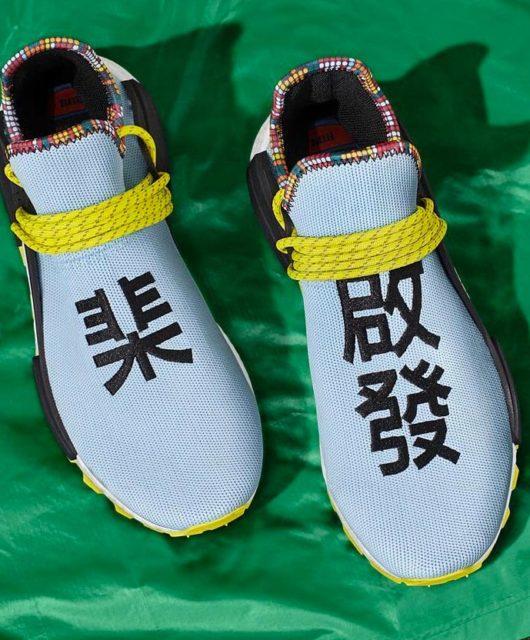 aliexpress classic fit designer fashion adidas NMD Human Race Archives - Le Site de la Sneaker