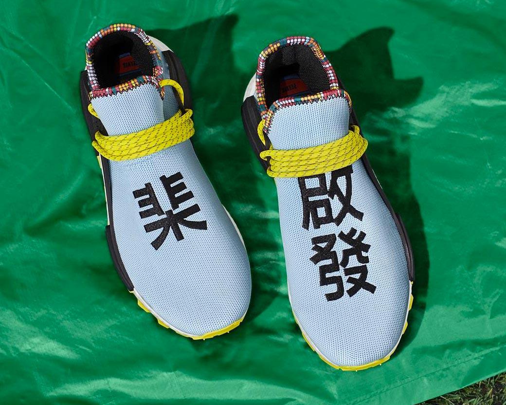 90471b3df17f4 Pharrell x adidas NMD HU Clear Sky