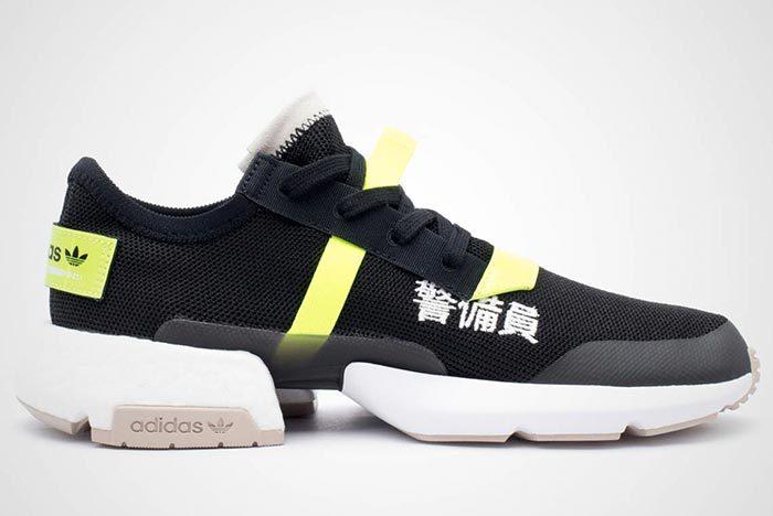 adidas pod s3.1 jaune