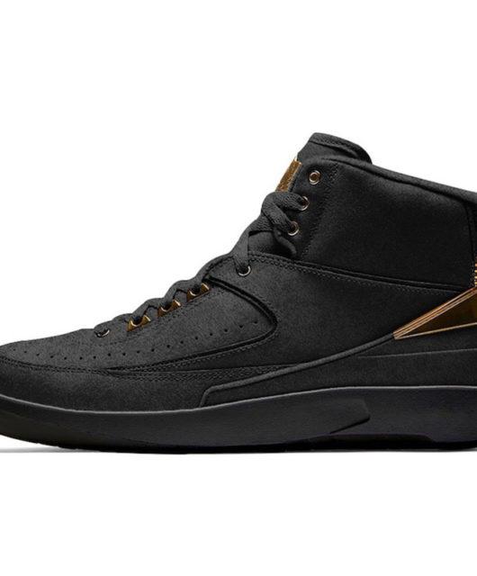 Adidas Yeezy Boost 350 V2 Butter Le Site De La Sneaker