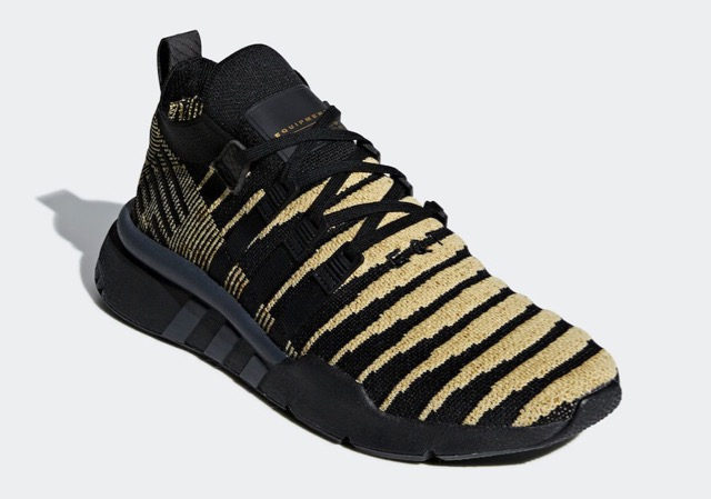 DBZ x adidas EQT Support ADV Shenron Black Gold