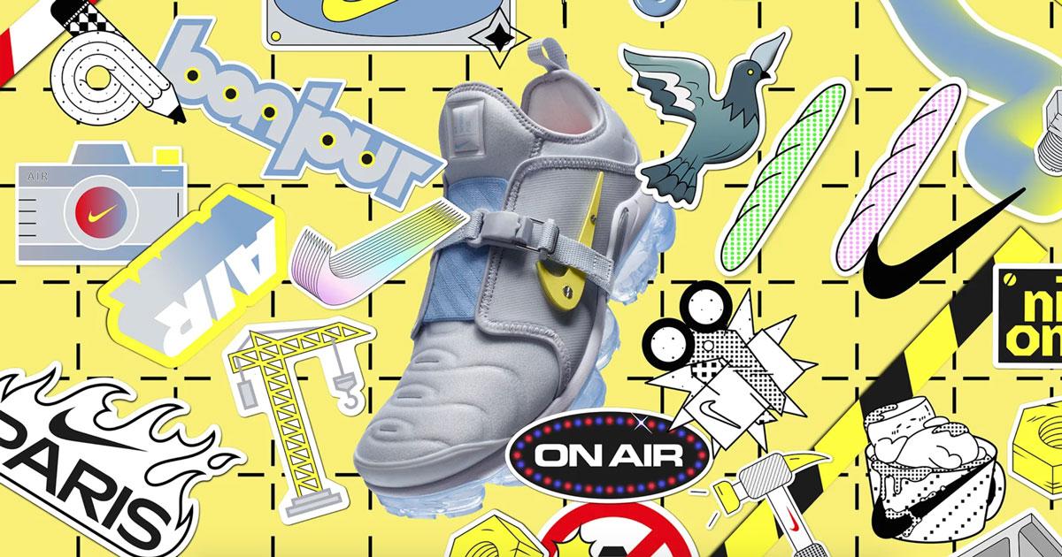 878c4fc0951 Nike Air VaporMax Plus