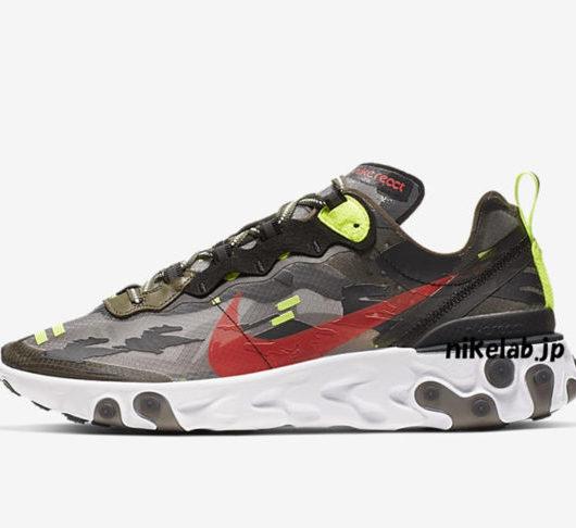 5ead48f0bcfa Nike Air Max  97 Lux -Limited Edition - Le Site de la Sneaker