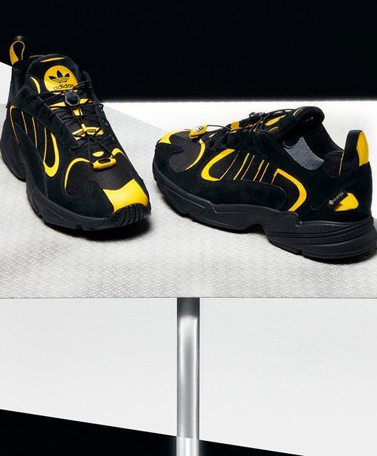 Archives des adidas Yung 1 Le Site de la Sneaker