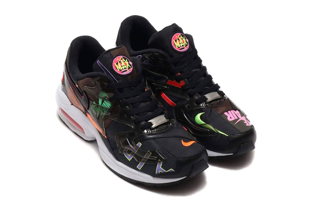 nike x atmos air max2 light femme