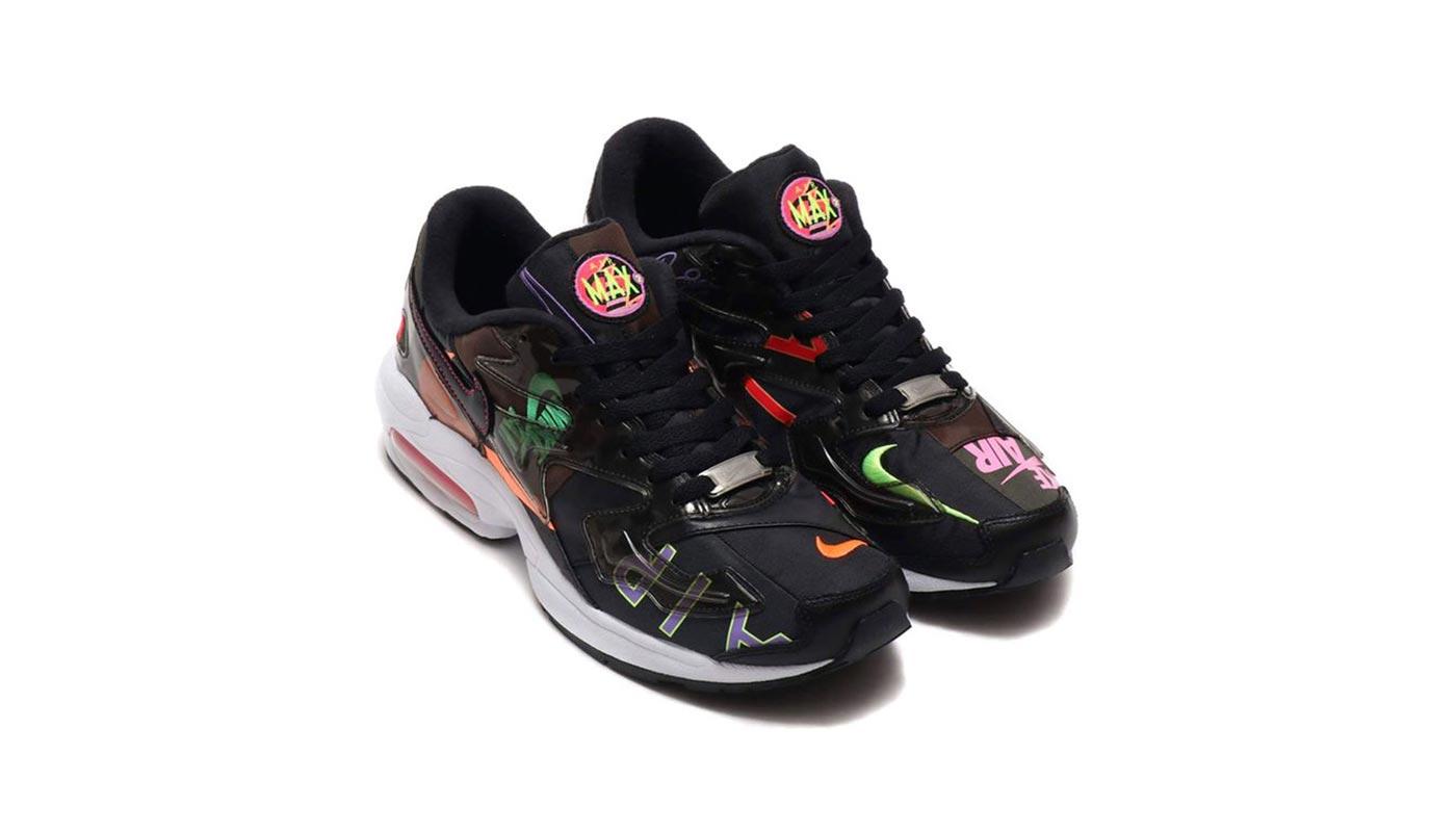 atmos x Nike Air Max2 Light Black Le Site de la Sneaker