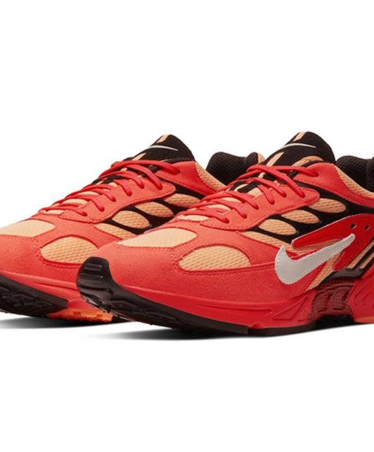 nouveau style a86f5 0a710 Le Site de la Sneaker - Toute l'actualité Sneakers au quotidien