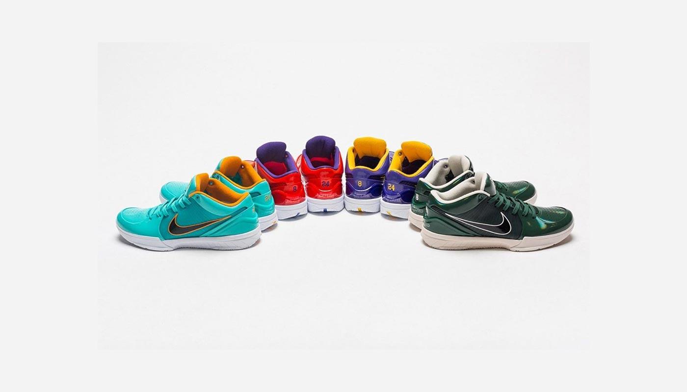 """Résultat de recherche d'images pour """"Nike Protro Undefeated"""""""