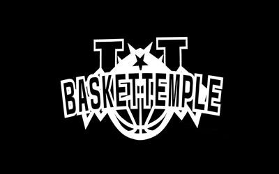 Basket Temple Black Friday 2020