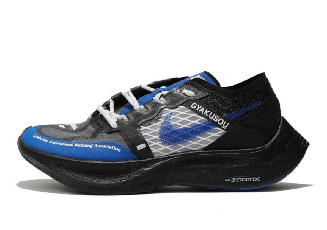 UNDERCOVER x Nike Gyakusou ZoomX Vaporfly NEXT% 2 « Royal »