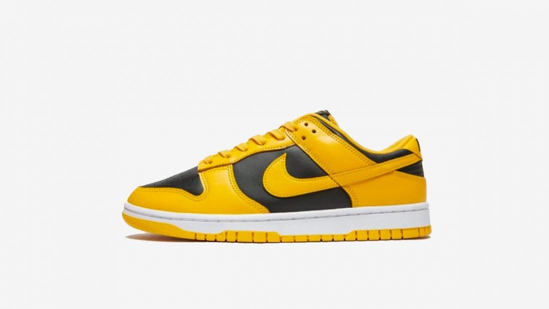 nike dunk low goldenrod banner 1100x620