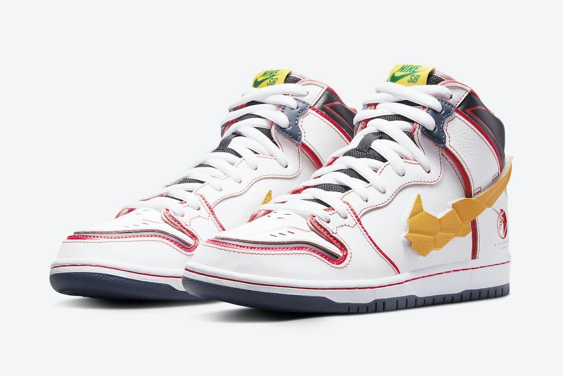 Gundam x Nike SB Dunk High «White Amarillo»